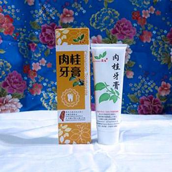 肉桂牙膏(共三支)