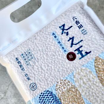 【冬之玉】糙米(1kg)