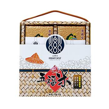 長樺五福米禮盒