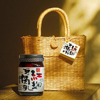 紅麴豆腐乳(可素食)