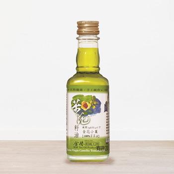 金花小菓~茶花籽油50ml